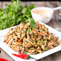 Sichuan Spicy Chicken Salad