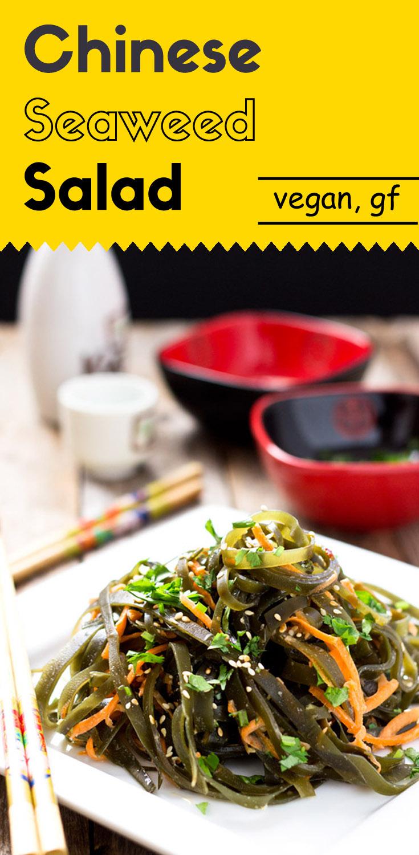 Chinese Seaweed Salad (Kombu)