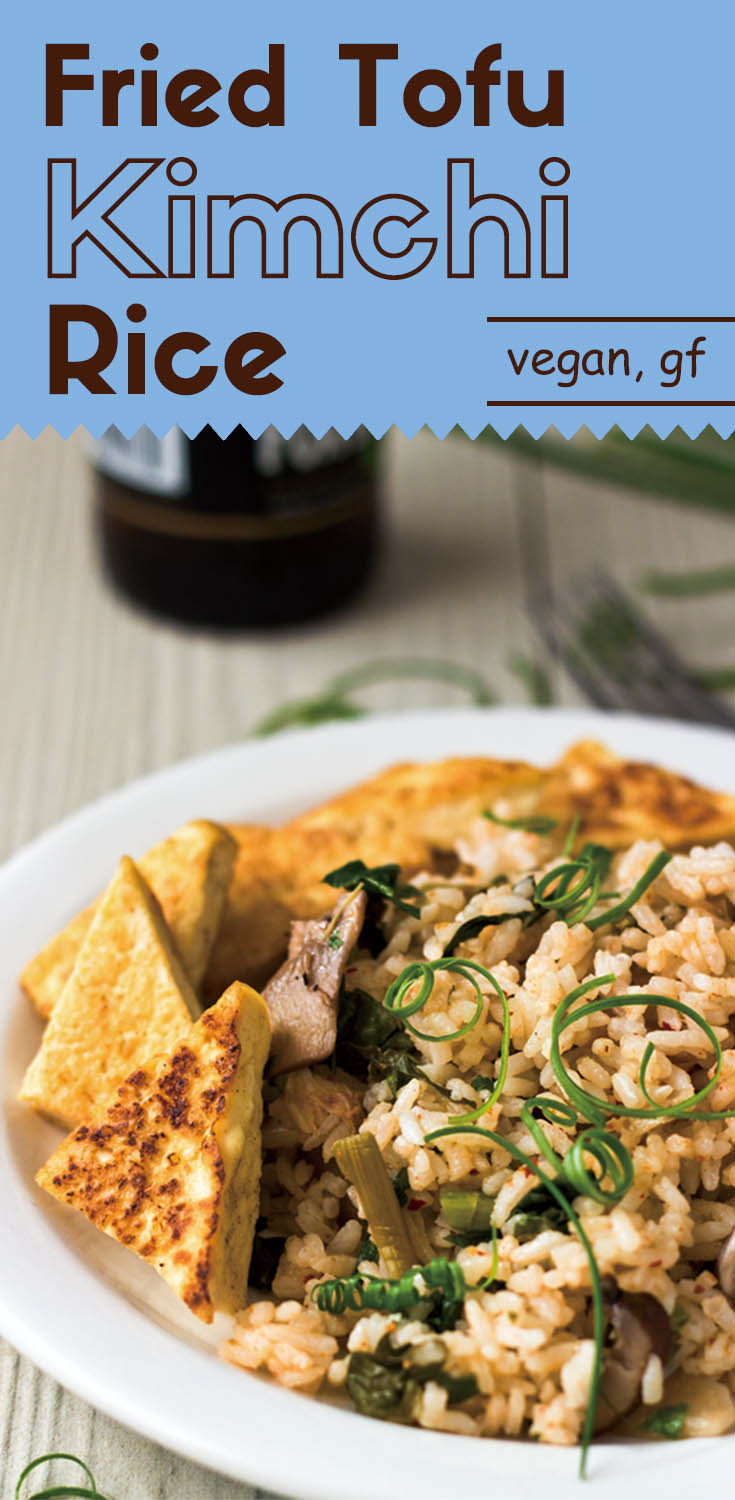 Arrange several pieces of fried tofu with kimchi fried rice, serve with peanut butter sauce. This dish is full of flavor. It's a great way to use leftovers.